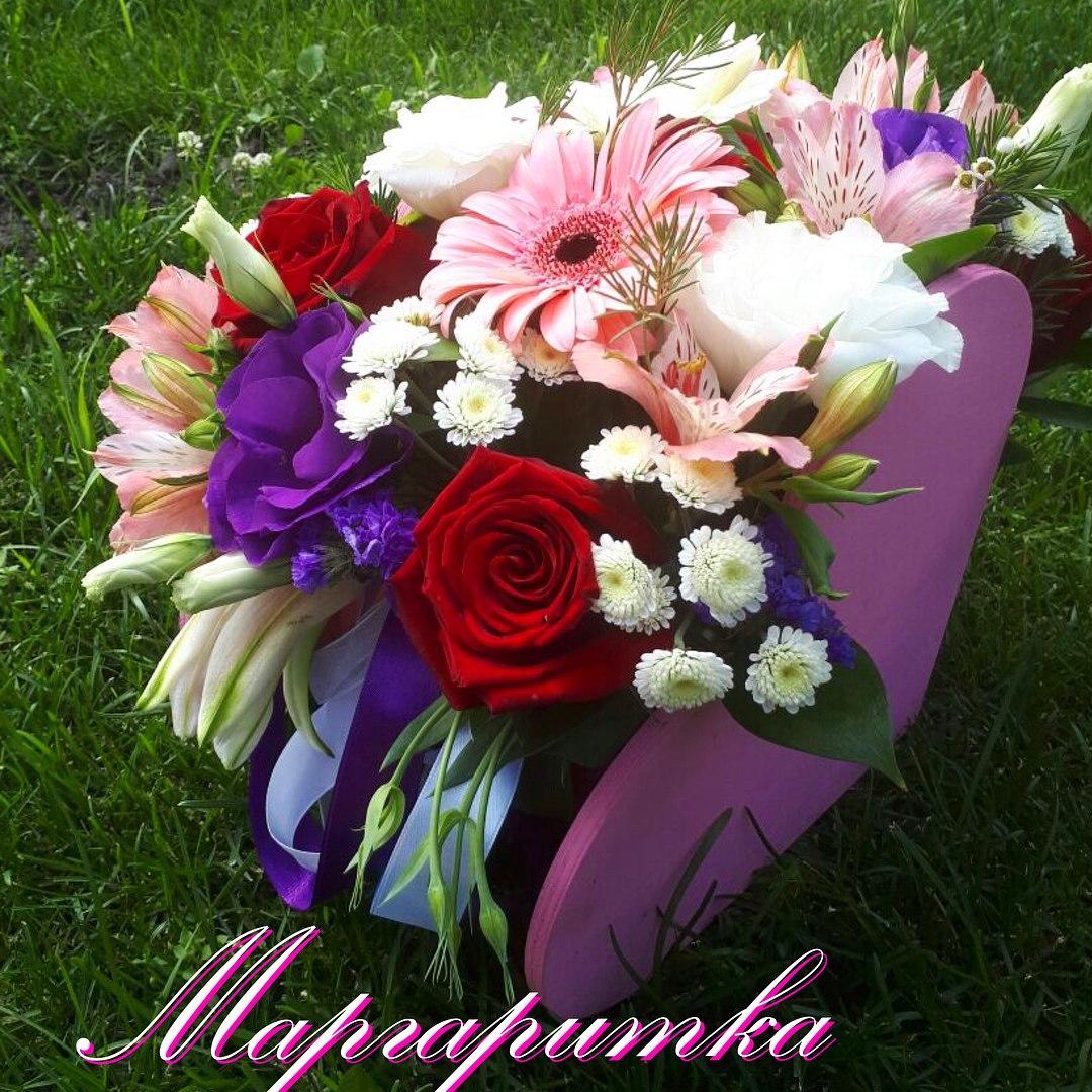 Подписи к моим с цветами