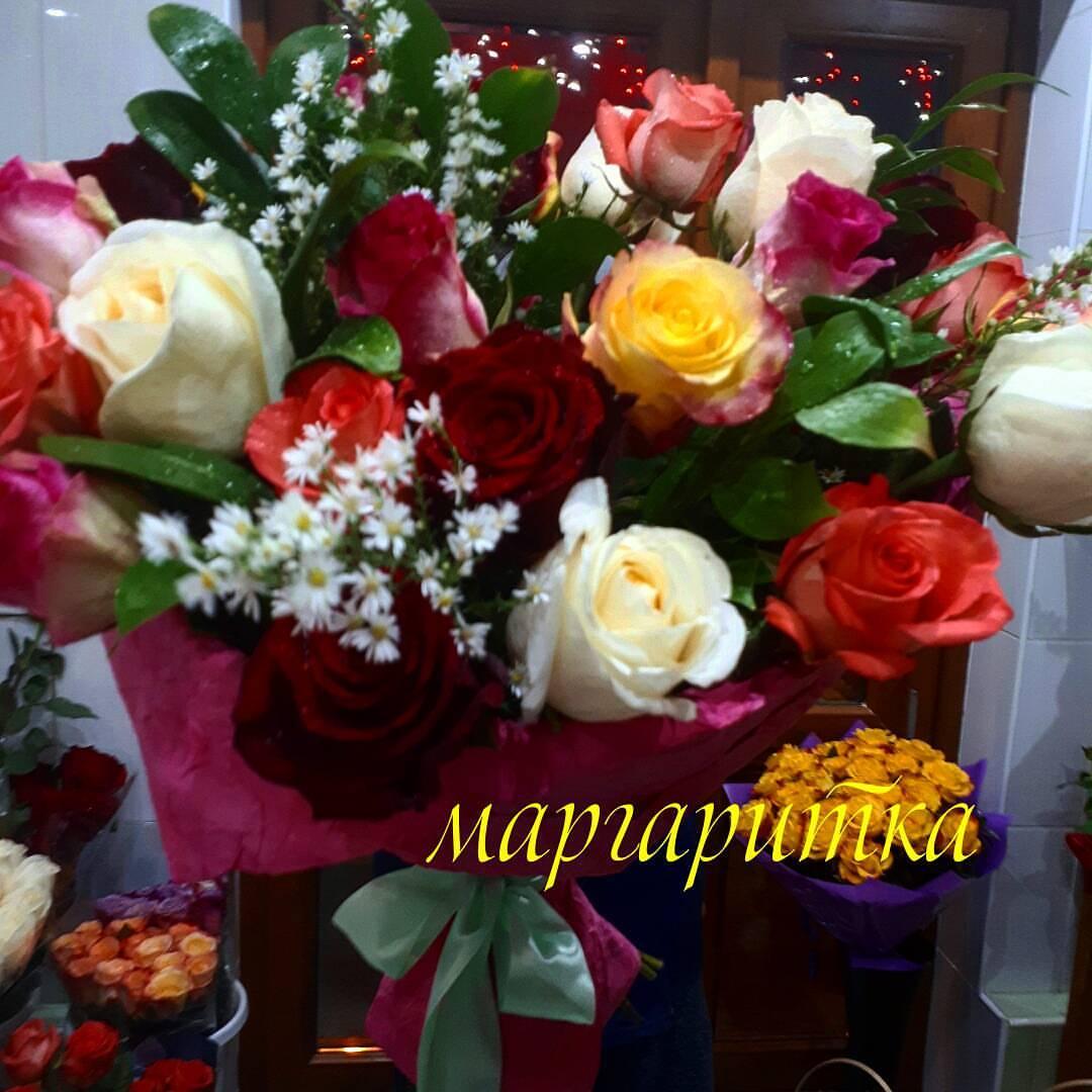 Дом купить цветы с доставкой на дом во владикавказ цветов. чернигов свадебный